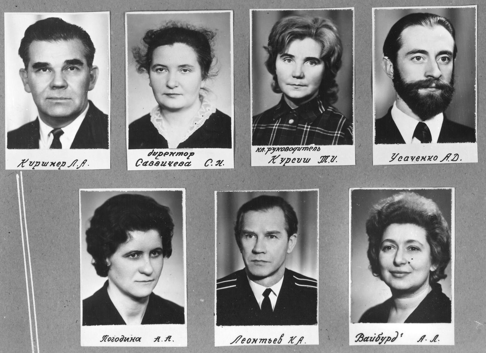 Albom 1976 10-1