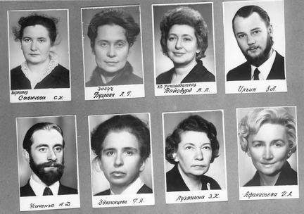 Albom 1976 10-2