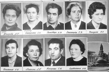 Albom 1976 10-4